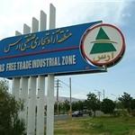 سرمایهگذاری ترکها در منطقه آزاد ارس آسان است