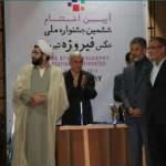 جشنواره ملی عکس فیروزه در تبریز برترین های خود را شناخت