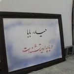 تکذیب سخنان رئیس ستاد احیای دریاچه ارومیه توسط رئیس جهادکشاورزی