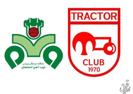 Tractorsazi_F.C_Logo