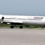 پروازهای قطرهچکانی به مقصد اردبیل و نارضایتی مردم