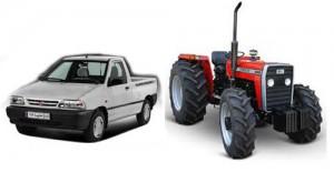 traktor-saypa