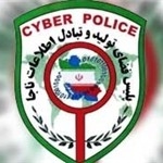 نشر اکاذیب و جرائم اقتصادی بالاترین جرائم فضای سایبری آذربایجانشرقی