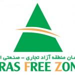 اتفاقی عجیب در سازمان منطقه آزاد ارس / مراسم تودیع و معارفه برای بار دوم لغو شد