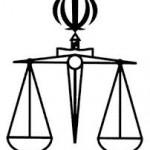 اعلام جرم دادگستری آذربایجانشرقی علیه عوامل برنامه «فیتیله»