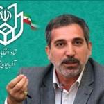 احتمال حضور ۳۲۰ کاندیدا در آذربایجان شرقی