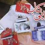 رونمایی از نسخه جدید کتاب شناسنامه تبریز به ۵ زبان مختلف