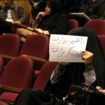 تصاویر / حواشی میتینگ اصلاح طلبان در دانشگاه علوم پزشکی تبریز