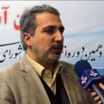 رد صلاحیت ۳۲ نفر از داوطلبان نمایندگی مجلس در آذربایجانشرقی /جزئیات رد صلاحیتها در شهرستانها