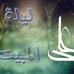 «لیله المبیت» جلوهای از شجاعت علی(ع)