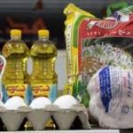 بازار کالاها در تب و تاب شب یلدا