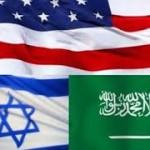 پروژه غرب ، اسرائیل و دولتهای مرتجع عربی بر علیه ایران