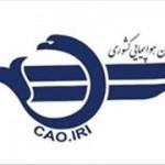 سازمان هواپیمایی از نرخگذاری بلیت هواپیما کنار کشید
