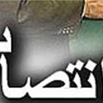 ۲ تغییر مدیریتی در آستانه انتخابات در آذربایجانشرقی