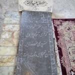 تصاویر/ غریبی قبر جناب حمال در تبریز