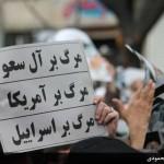 گزارش تصویری/راهپیمایی در محکومیت اعدام شیخ مجاهد شهید آیت الله نمر در تبریز