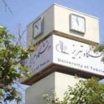 جایزه بزرگ بیوتکنولوژی به استاد دانشگاه تبریز رسید