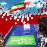 اسامی احتمالی کاندیداهای تائید صلاحیت شده در آذربایجانشرقی