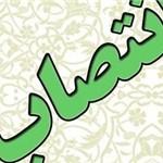 تغییر معاون اداری و مالی و سرپرست معاونت عمرانی شهرداری تبریز