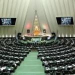 موافقت مجلس با حذف ۲۴میلیون یارانهبگیر پردرآمد