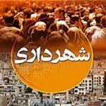 مدیر حراست شهرداری تبریز و رئیس دفتر ساختمان عمارت شهرداری تبریز دستگیر شدند