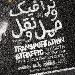 جشنواره بین المللی کارتون تبریز موفق به دریافت ۵ ستاره طلایی از فکو شد
