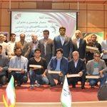 از باشگاههای ورزشی برتر آذربایجانشرقی تجلیل شد