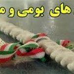 پا به پای بازیهای بومی آذربایجان/ وسوسه بازیهای سنتی
