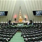 نمایندگان آذربایجان شرقی کمیسیونهای مهم مجلس را از دست دادند