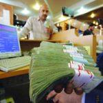 برندگان و بازندگان کاهش نرخ سود بانکی