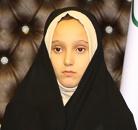 آیه غازی: در ایران حس بسیار خوبی دارم