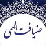 مسجد جامع عجبشیر میزبان طرح ضیافت الهی