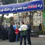 """چهار هزار نفر در طرح """"اهدای عضو اهدای زندگی"""" ثبت نام کرده اند"""