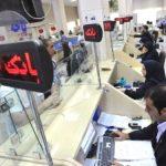 راهکارهای مبارزه با فساد اداری/حقوقهای نجومی ؛ نماد فساد اداری در ایران