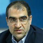 صبر کنید تا معلوم شود نامزد ریاست جمهوری میشوم یا نه/ مطمئن نیستم روحانی، دور بعد کاندیدا شود