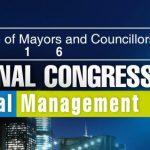 شمارش معکوس برای عقد تفاهم نامه های  سرمایه گذاری مشترک بین  شهرداریهای کشور و سرمایه گذاران خارجی