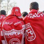تبریز برای بازی پرسپولیس نا امن است !
