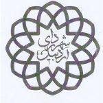 ناگفته های استیضاح شهردار سابق اردبیل/نامه سرگشاده نیکزاد به استاندار اردبیل