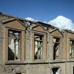 وضعیت خانه منتسب به سالار ملی + تصاویر