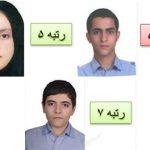 سه دانش آموز سمپادی آذربایجانشرقی بر فراز قلههای کنکور سراسری ۹۵