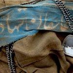 تشییع پیکر جانباز شیمیایی در شهرستان مراغه
