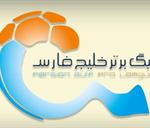 صدر و قعر جدول لیگ برتر در تسخیر تبریزیها