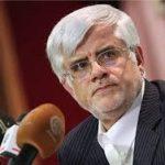 حذف محترمانه عارف از کاندیداتوری با اعطای یک عنوان سرِکاری!