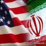 والاستریتژورنال: اوباما در یمن به جنگ نیابتی با ایران کشانده شده است