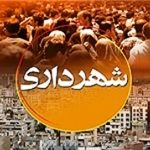 دستگیری یکی از معاونان شهرداران مناطق تبریز