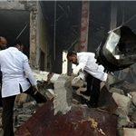 عربستان در حمله دیروز به صنعا از یک بمب آمریکایی استفاده کرده است