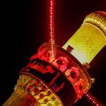 تصاویر/ اهتزاز پرچم عزای حسینی در حرم امام علی(ع)