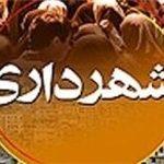 شهرداری تبریز بیتالمال را هدر میدهد/ هزینه مبالغ هنگفت برای توسعه ورزش قهرمانی توسط شهرداری