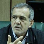 انتقاد پزشکیان از افزایش بیرویه سهم مالیات آذربایجانشرقی در بودجه ٩۶