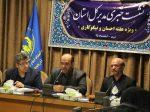 افزوده شدن ۴ هزار و ۷۰۰ خانوار به جمع مددجویان کمیته امداد استان